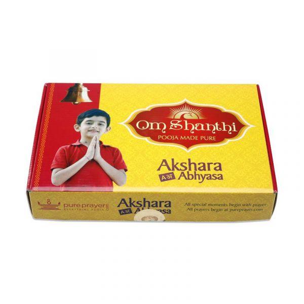 Akshara Abhyasa Pooja Pack